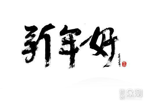 免费中文字体的下载网站分享,附字体安装方法
