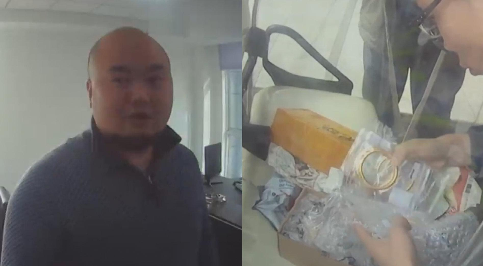 男子意外收到神秘包裹