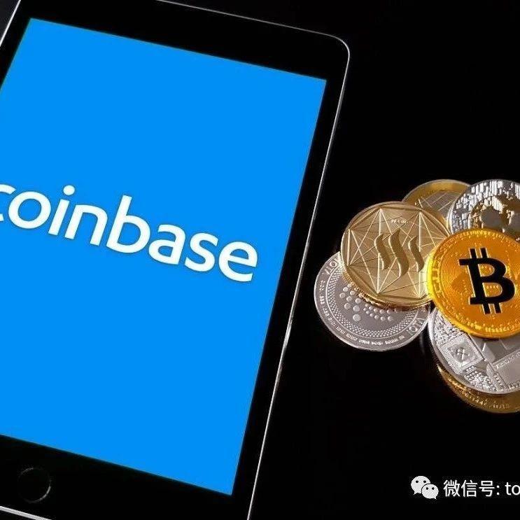 数字货币交易所Coinbase冲刺美股:年利润超3亿美元