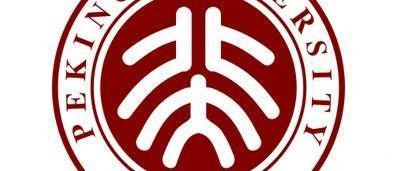 北京大学电子竞技高级人才研修班开始报名