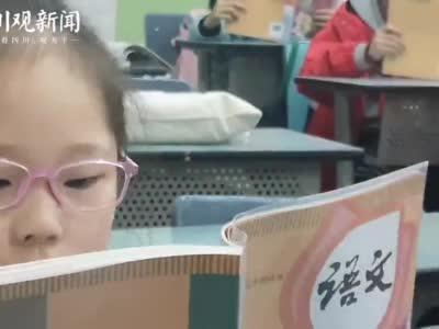 视频|开学第一天 朗朗书声传校园