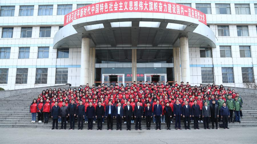 山东省大学生援疆实习支教出征仪式暨座谈会在枣庄学院隆重举行