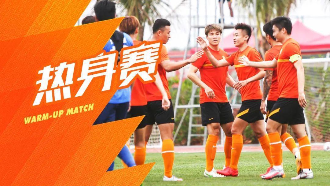 热身赛-李超头球一锤定音 武汉队1-0小胜昆山FC