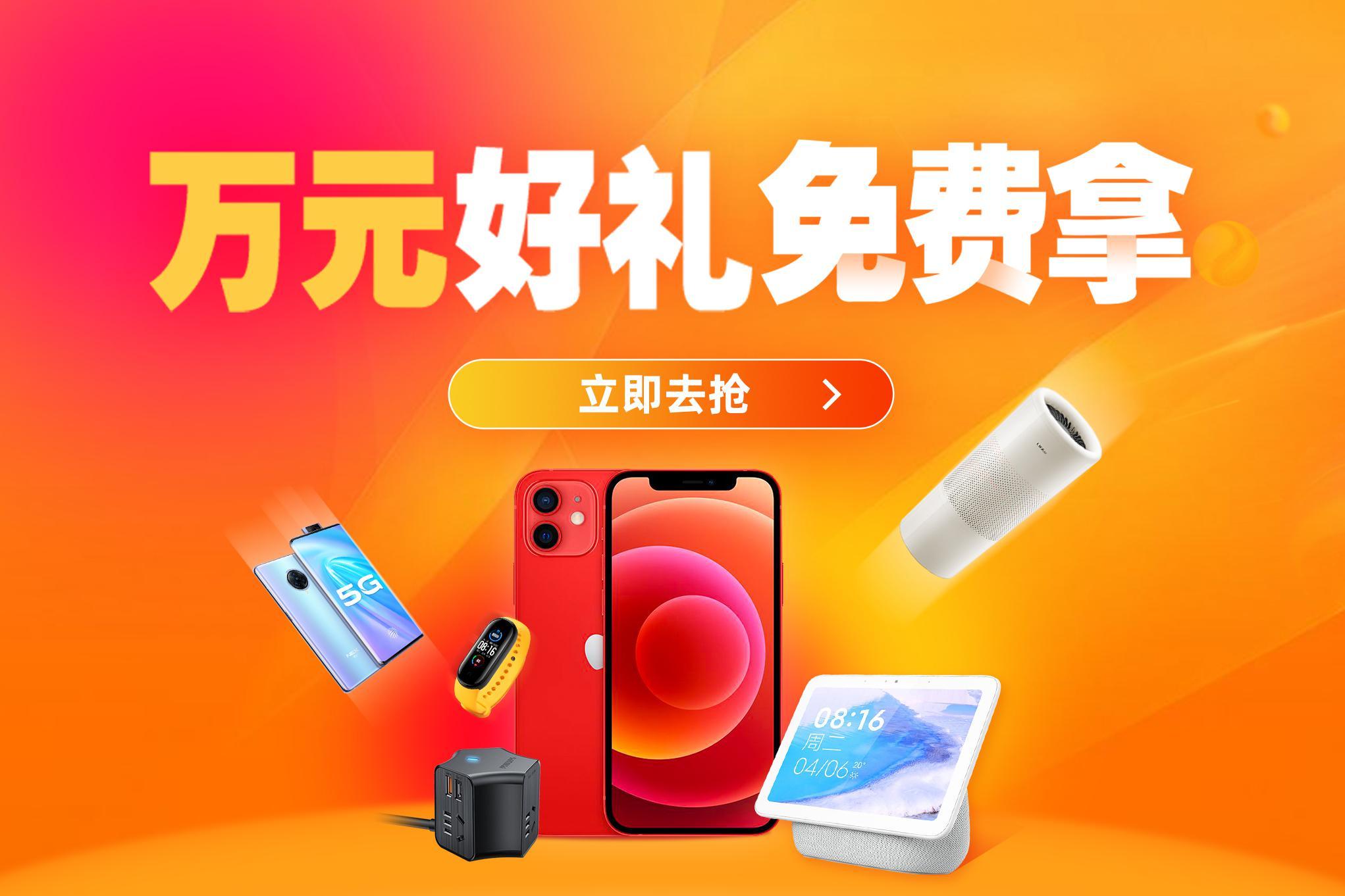 【万元产品免费拿】第一轮中奖名单公布!