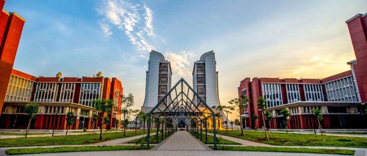 权威解答 | 广西医科大学新增3个本科专业,撤销临床医学七年制专业