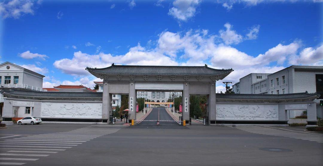 【延边大学】《口述延大》系列纪录片第四期:听朴真奭教授讲述学校历史