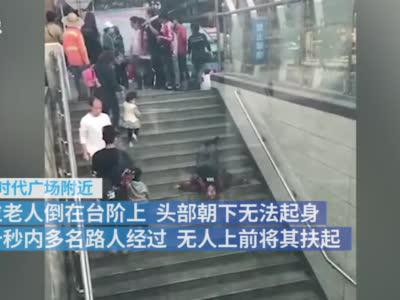 警方回应老人摔倒没人扶:民警扶起送至医院 人没事
