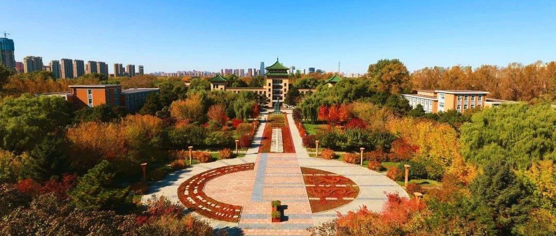 """吉林农业大学两名学生荣获""""2020年度中国政府优秀来华留学生奖学金"""""""