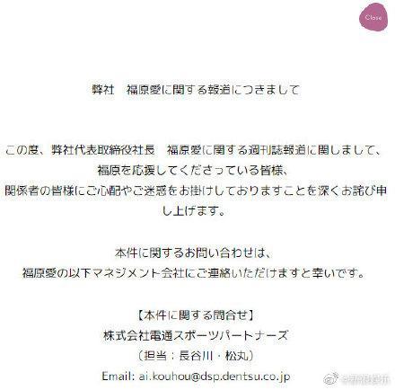 福原爱发布道歉声明:很抱歉造成大家的困扰