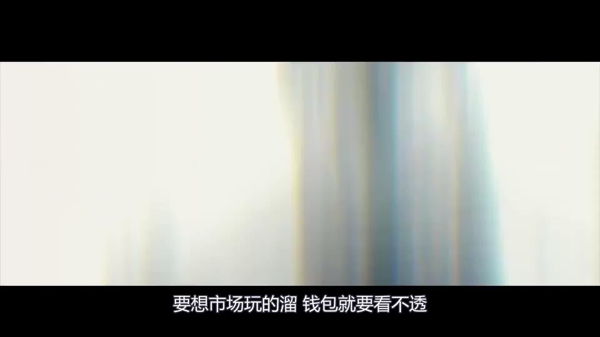 唐探背后的资本游戏,王健林的一个亿要靠陈思诚?