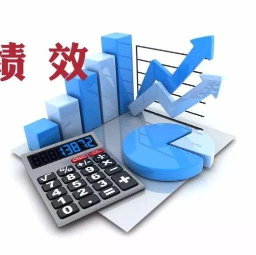甘肃省金昌市财政局:强化六项工作举措 深入推进预算绩效管理