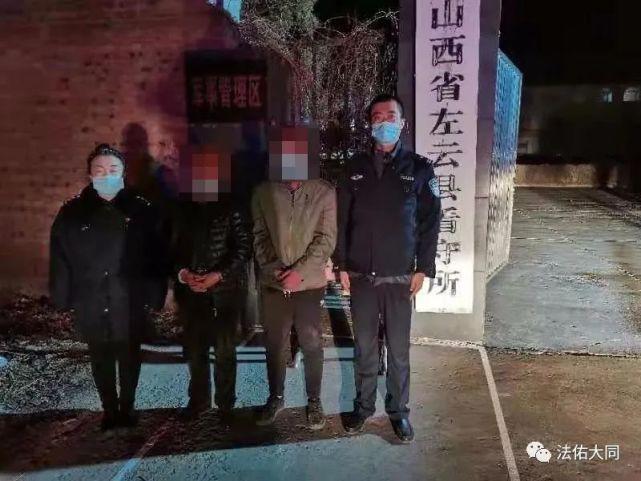 广灵县公安局破获一起故意伤害案
