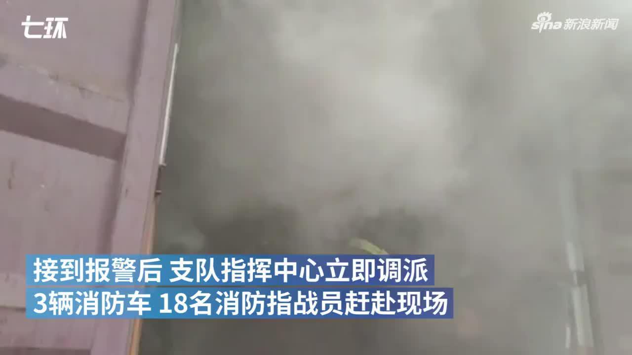 快递车起火 公司组织员工帮消防控制火势