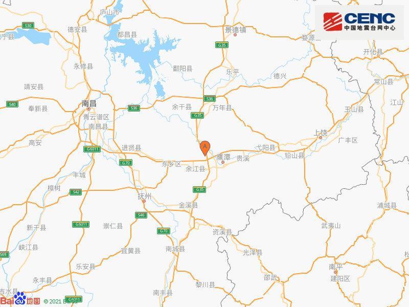 江西省鹰潭市余江区附近发生3.4级左右地震图片