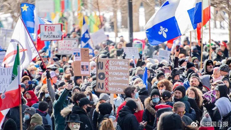 加媒:加拿大爆发疫情以来最大规模抗议游行