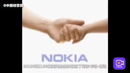 视频 | 诺基亚重夺5G领域竞争力:你以为它死了,其实它销量世界第二