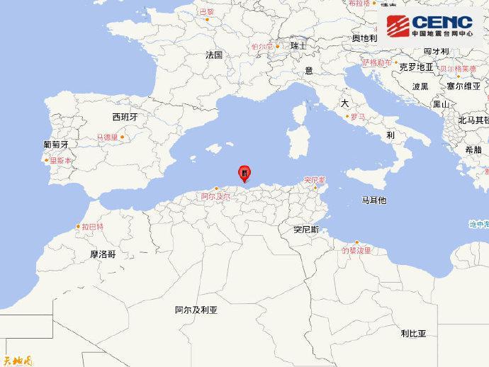 阿尔及利亚北部海域发生5.8级地震,震源深度10千米