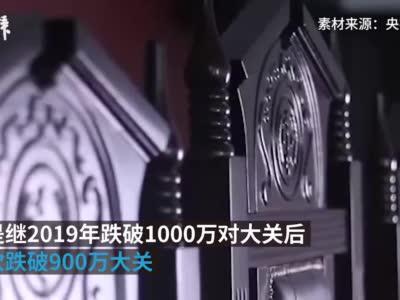 31省结婚离婚大数据公布:广东结婚人数最多