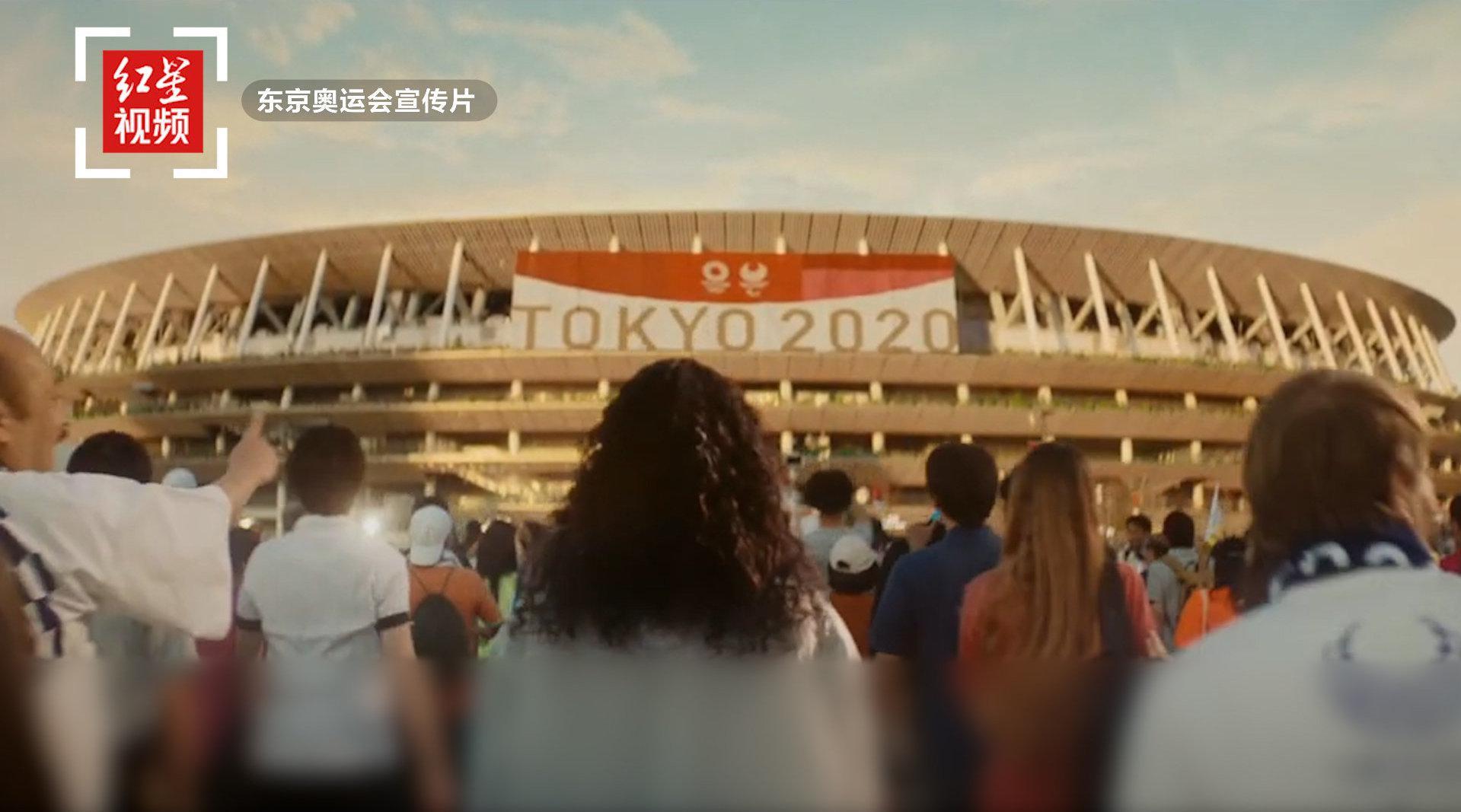 东京奥运会将不接待国外观众