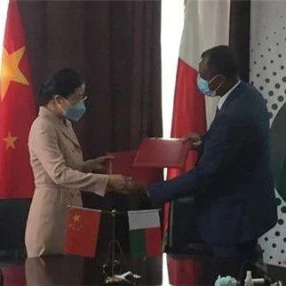 驻马达加斯加大使出席援马抗疫医疗设备交接暨第二十二批医疗队授勋仪式