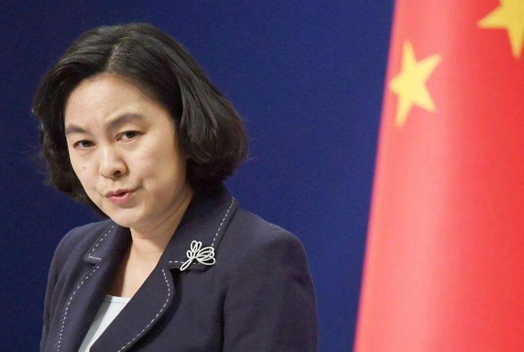 拜登称其任内不会让中国超越美国,但也不寻求与中国对抗,华春莹回应图片