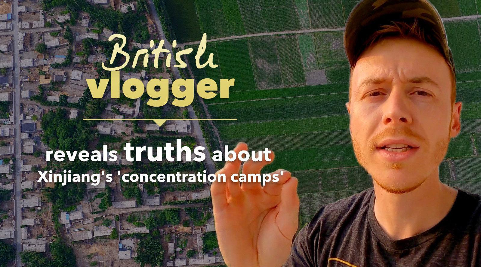 英国博主揭BBC新疆谎言