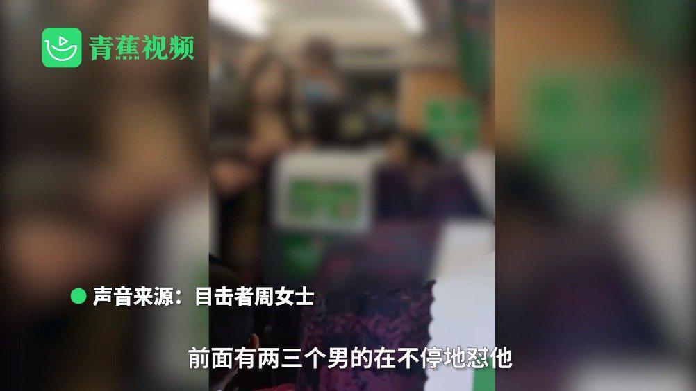 三男子骂哭高铁乘务员