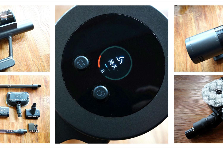 大吸力+吸拖一体,顺造Z15 Pro吸尘器初体验