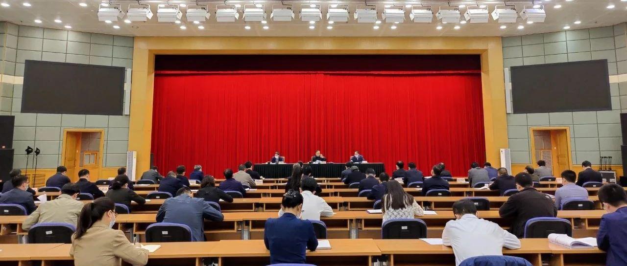 国家发展改革委召开建议提案办理工作部署会