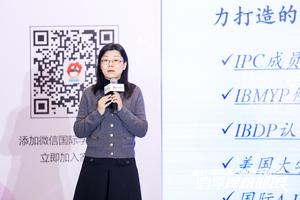 新东方双语学校高薇:教育者的责任是发现每个孩子的光芒