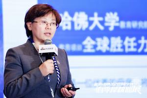 致知学校张晔:独立思想、独立学习能力是成长学习重要目标