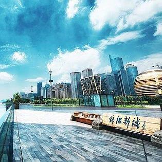 政经谭 | 杭州设立临平区和钱塘区 徐州拟限地价限房价