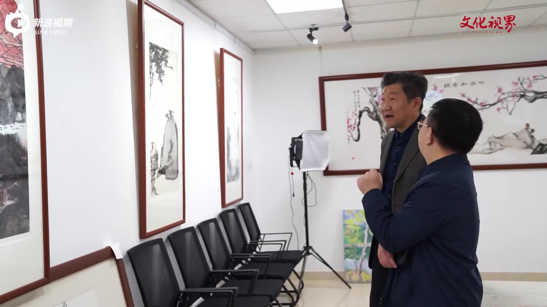 老友相聚赏佳作,匠心精神做艺术——著名艺术家徐青峰走进文化视界