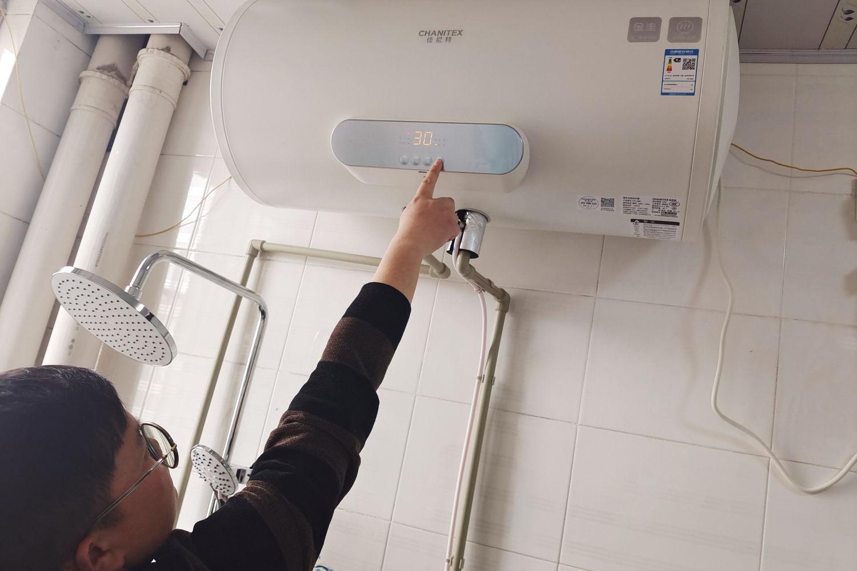佳尼特电热水器体验