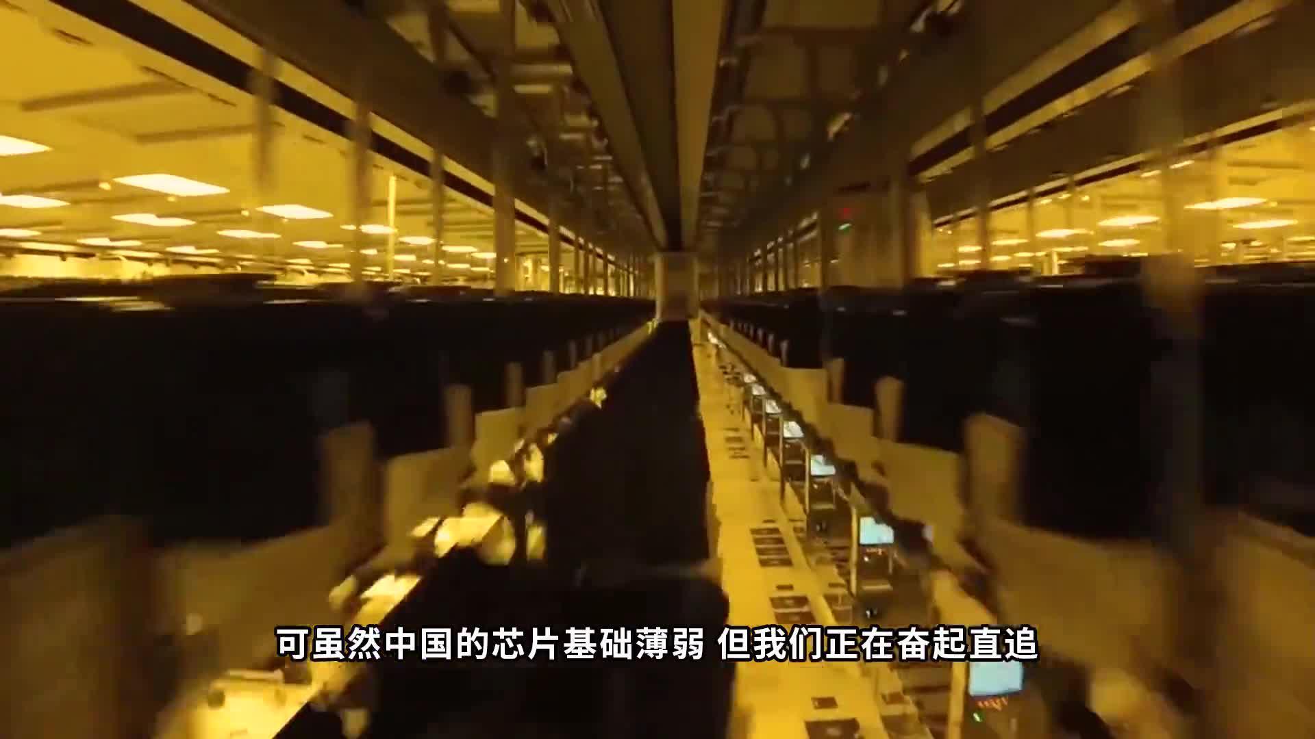 芯片之战,中国从日本的教训中学到了什么?