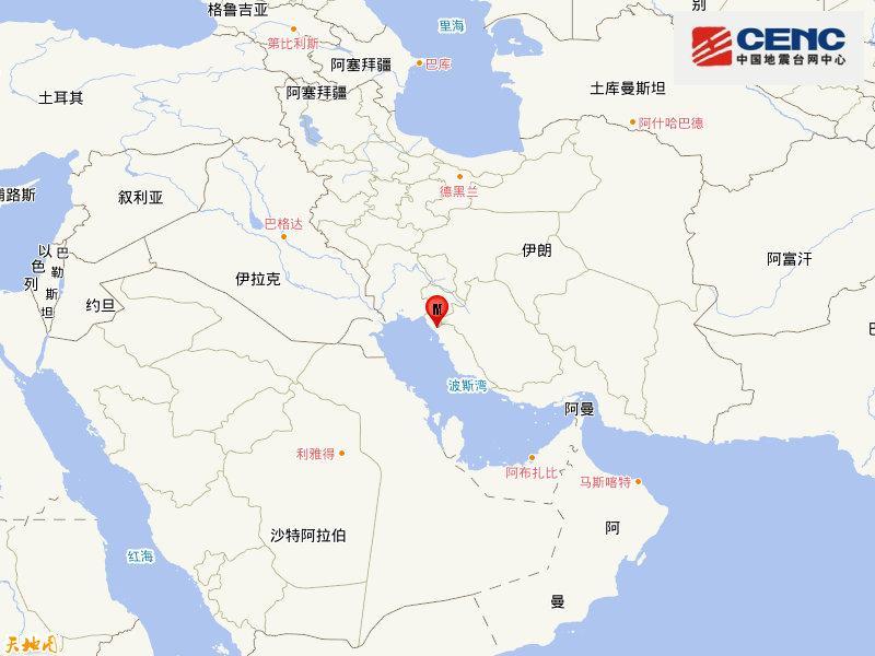 伊朗发生5.9级地震 震源深度10千米