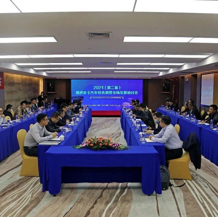 长城炮营销总监程辉:构建互联网用户生态是中国皮卡品牌的必由之路