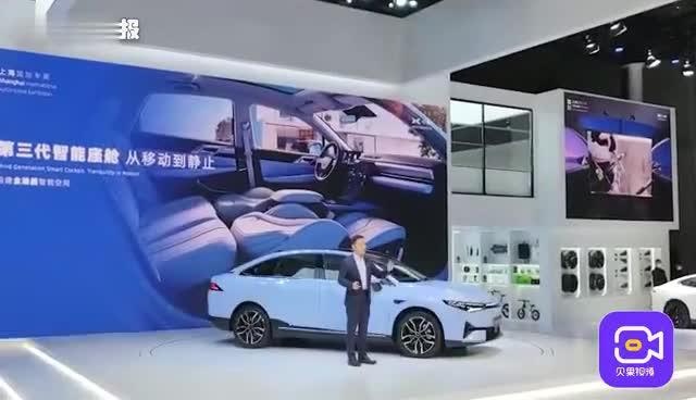 视频 | 小鹏P5亮相上海车展:搭载激光雷达 今年四季度交付