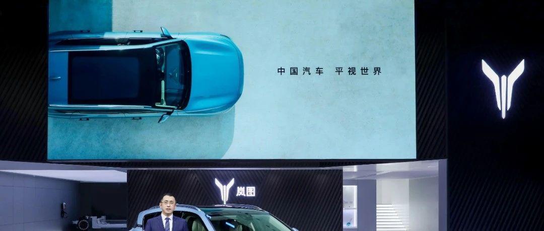 现场直击|上海车展四大亮点:高科技平民化、新能源占据C位、高端新车型展现消费升级、自主品牌发力不俗