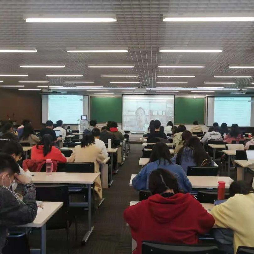 【职通未来】校友公开课第七讲介绍全球责任保险热点问题与职业生涯规划概况