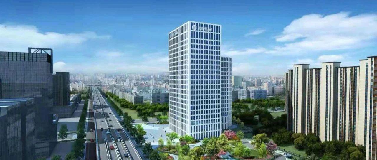 北银丰业助力住总集团成功发行首单交易所CMBS!
