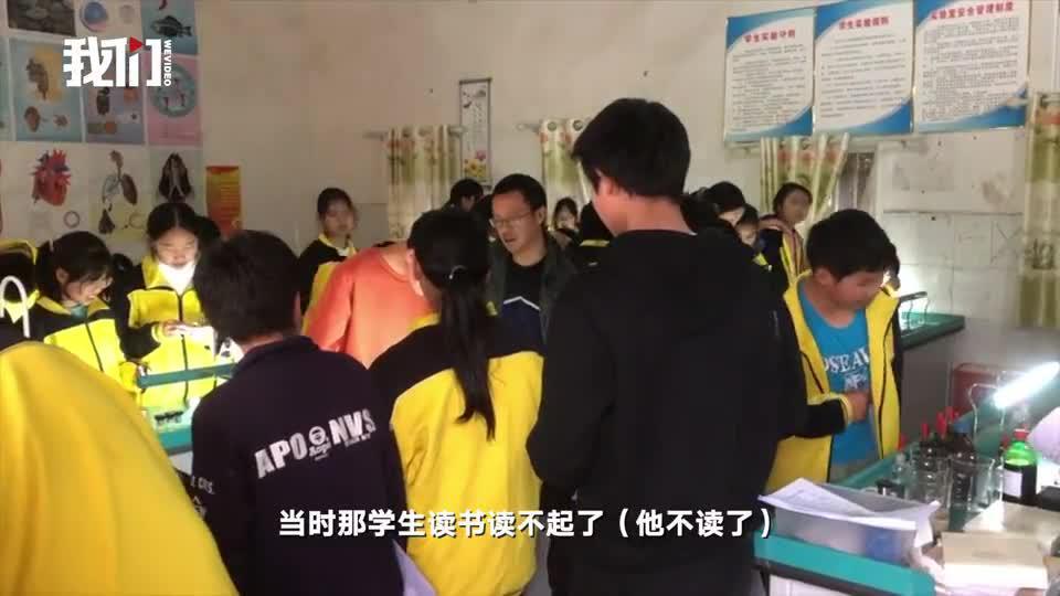 励志博士黄国平小学老校长:20年前老师捧西瓜家访不让孩子辍学