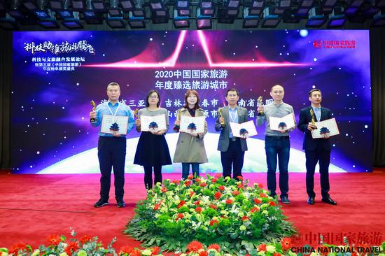 """太原上榜""""2020中国国家旅游年度榜单"""""""