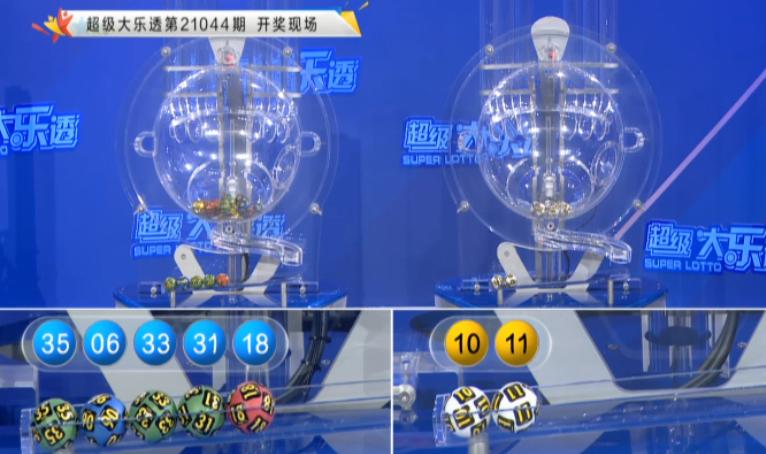 045期花荣大乐透预测奖号:龙头凤尾012路比