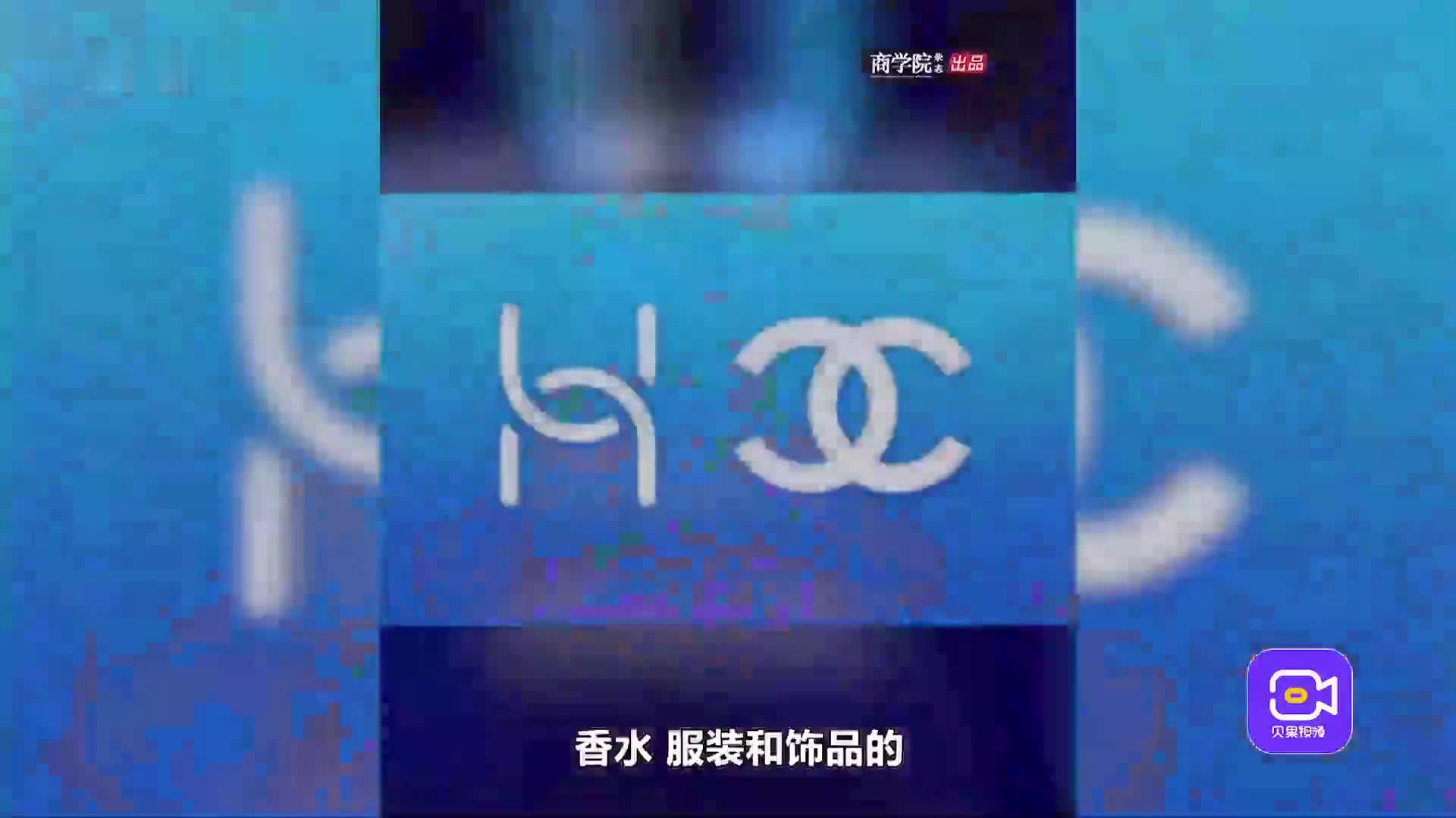 """香奈儿诉华为LOGO""""撞衫""""4年纠纷小香终败诉#WOW·热点#"""