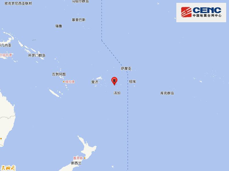 斐济群岛地区发生6.2级地震 震源深度300千米