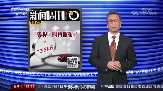 上海车展维权女车主行政拘留期满 今天早上已释放