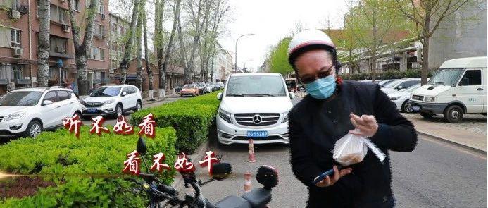 北京卫视推出系列纪录片献礼建党百年