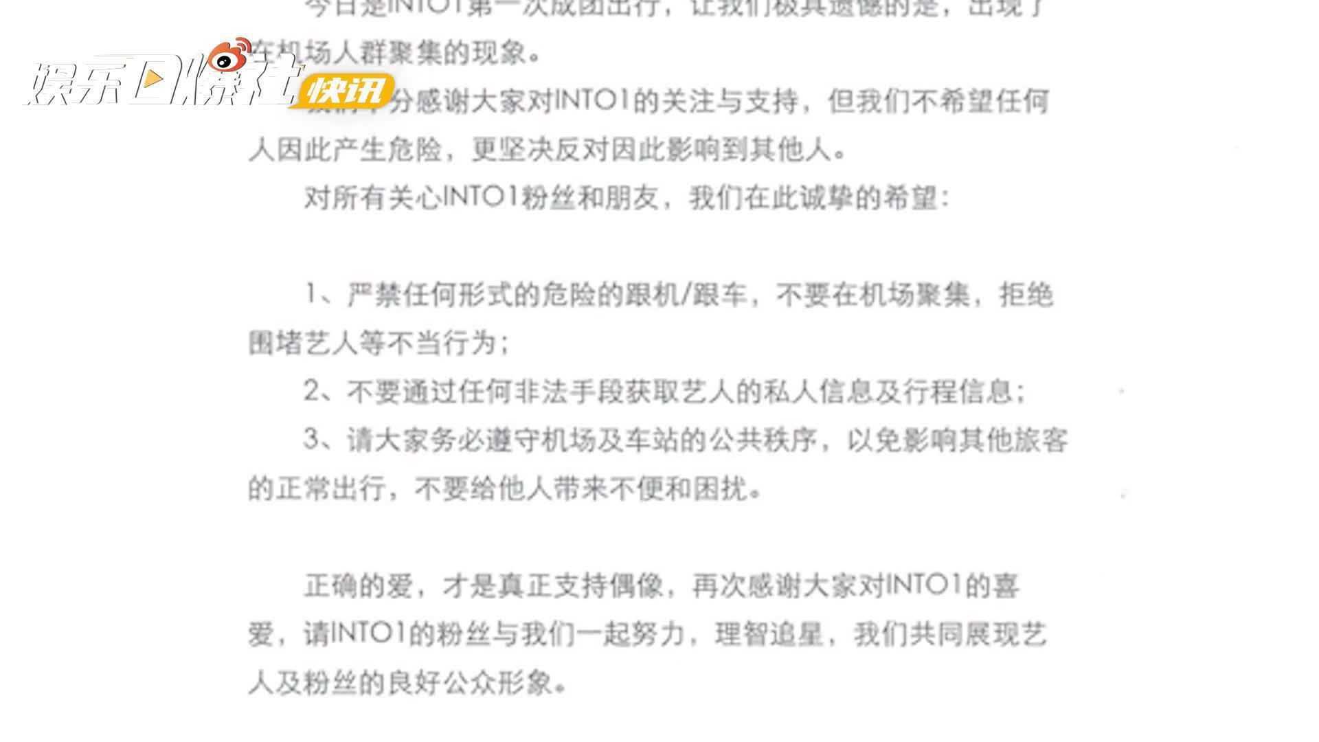车田正美:读懂中国货币政策需搞清三个问题APP