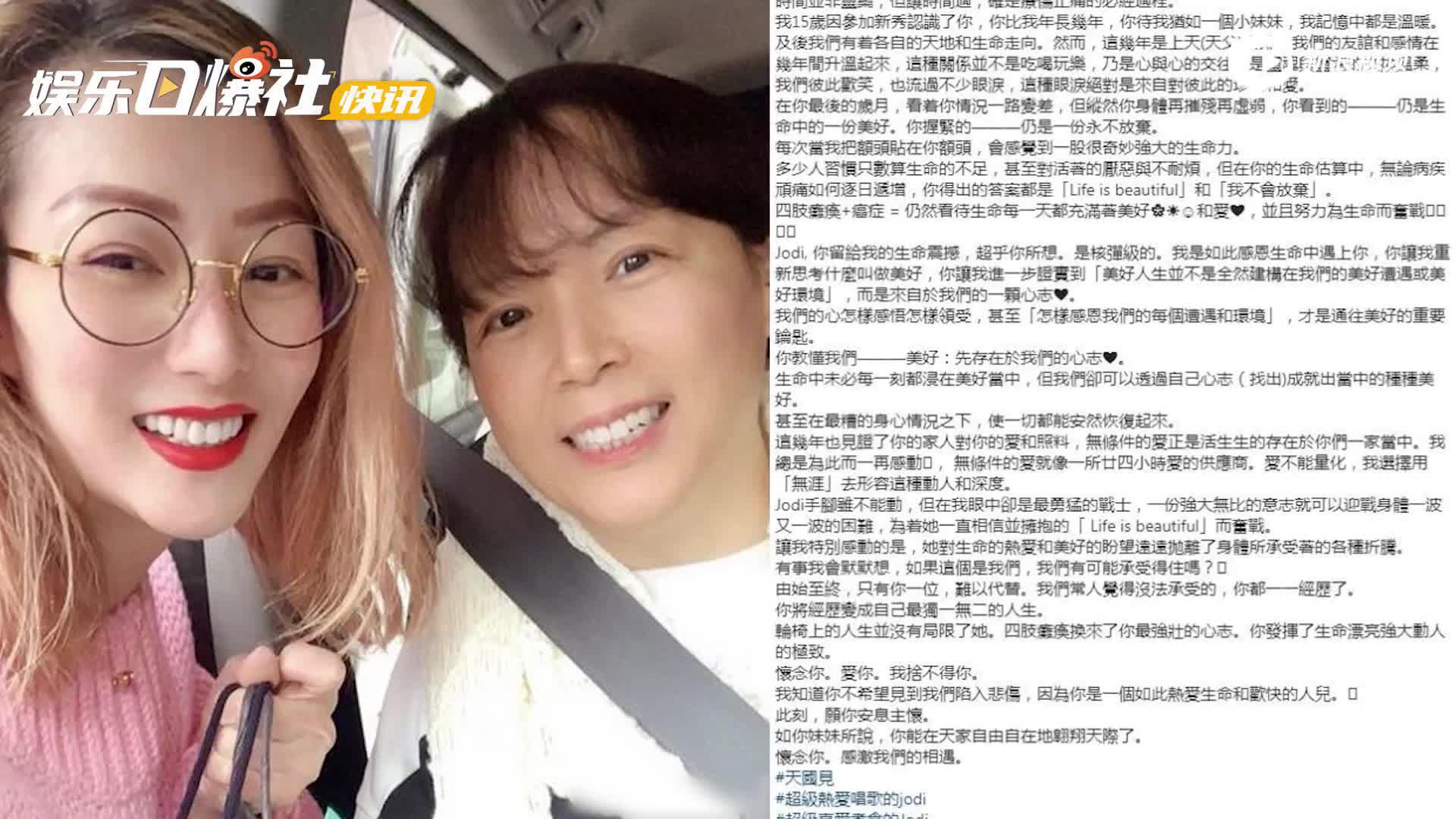 牛莉:暴雨成灾保险赔 广州市巨灾指数保险赔付400万元趣味斗地主下载